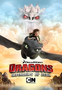 Драконы: Всадники Олуха 2 Сезон, 5 Серия (2013) Dragons: Riders of Berk 2 Season, 5 Episode