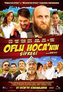 Oflu Hoca'nın Şifresi (2014) HD