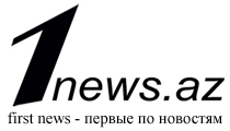 1NEWS.AZ - Последние видео-новости Азербайджана